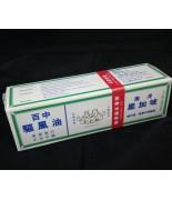 方長春百中驅風油(50ML)