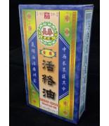 方長春金裝活絡油(45mL)