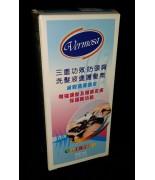 艾美莎三重功效防頭屑洗髮液連護髮素(250ML)
