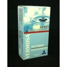 艾美莎茶樹精華油(10毫升)